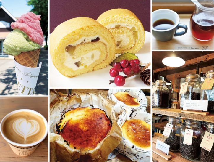 湘南T-SITEで開催「コーヒーとスイーツと」新しい楽しみ方・奥深さを発見!