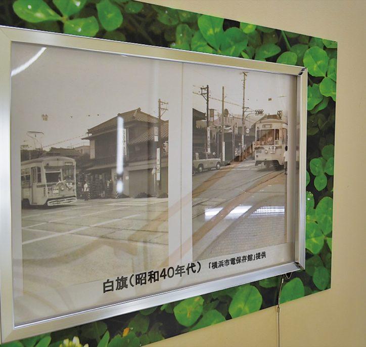 横浜・磯子区役所で「市電杉田線」の写真展 昭和から令和の移り変わり