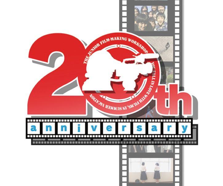 川崎しんゆり映画祭「中学生向け映画ワークショップ」ドキュメンタリー作品上映