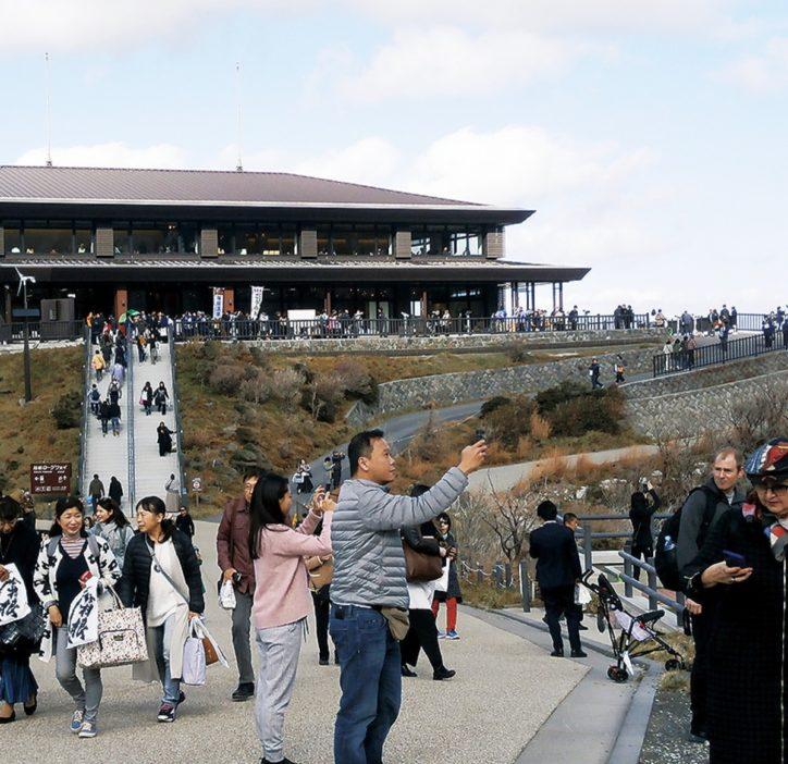 <2019年11月23日>箱根町ににぎわい戻る 大涌谷が半年ぶりに再開