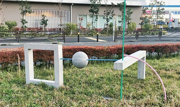 黒川の里山で「緑と道の美術展」アーティスト25人の作品が田畑や緑地に【川崎市麻生区】