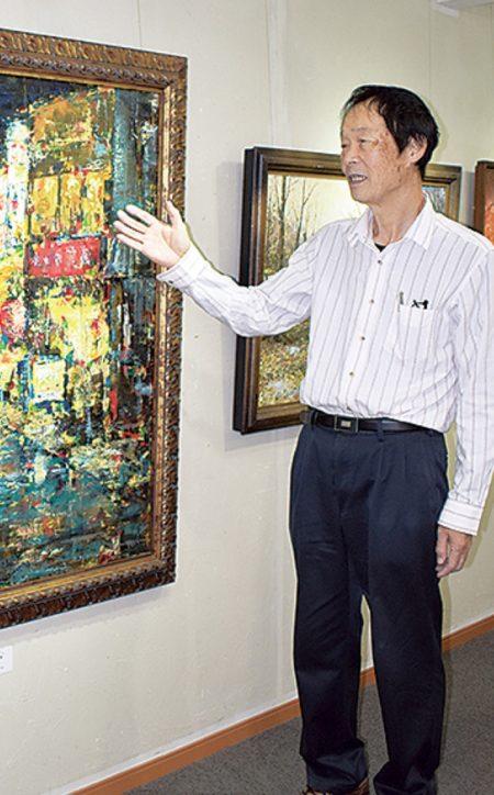 厚木・河の手ギャラリーで「柳下義一展」風景画など約50点が展示