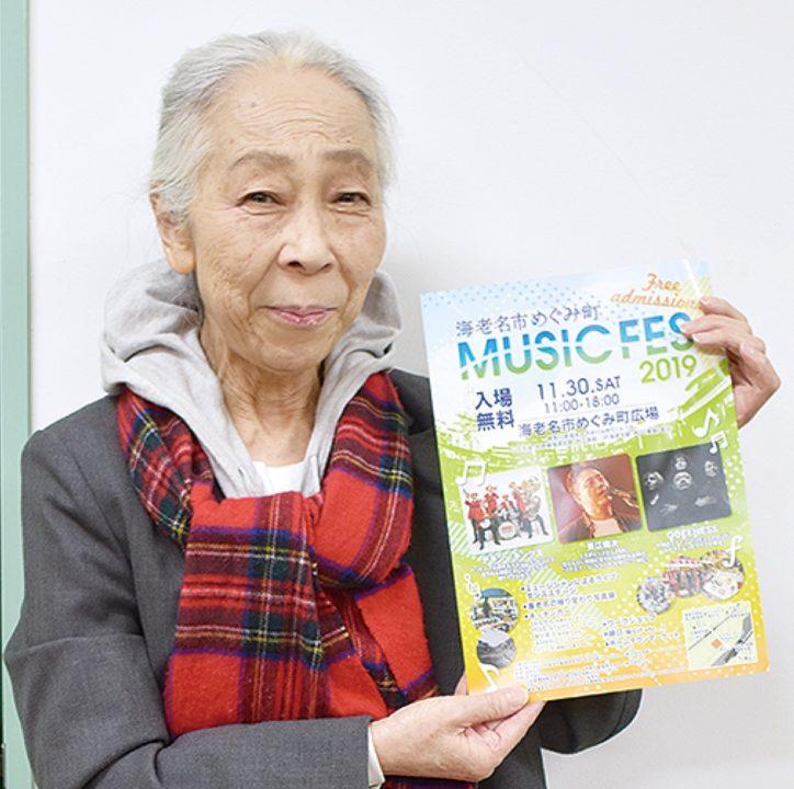 〈初開催〉海老名・音楽イベント「めぐみ町MUSIC FES 2019」