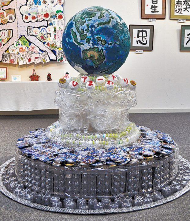 「第29回多摩市障がい者美術作品展」絵画、書、手芸、陶芸、文芸などの作品展示