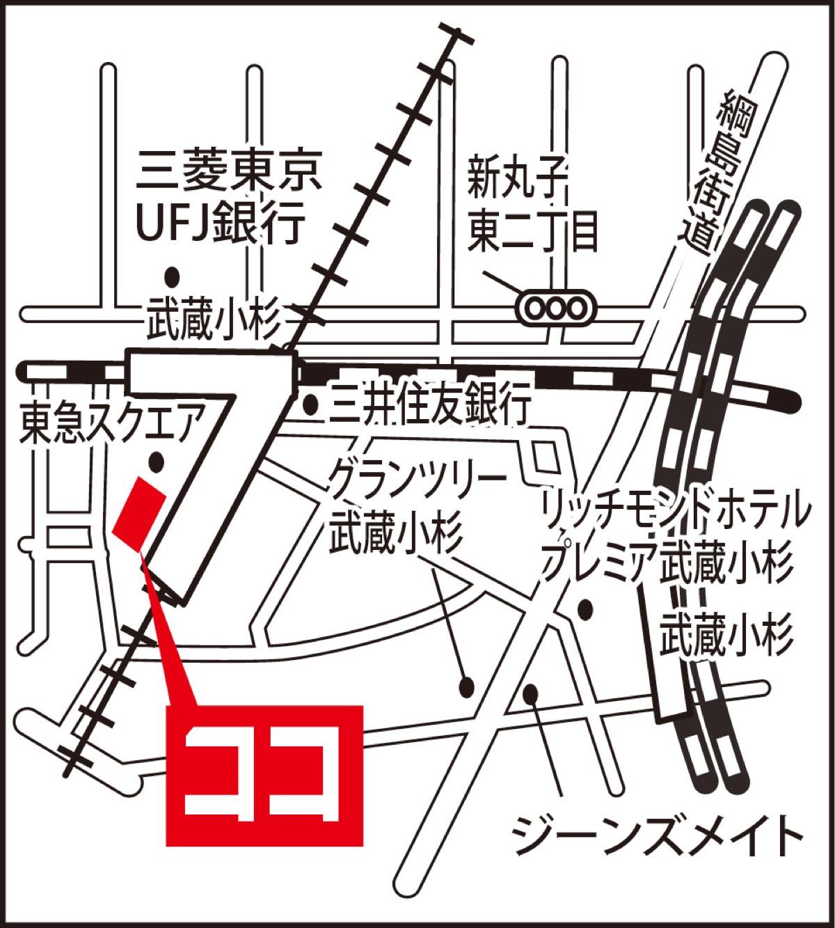 駅近く、憩いの広場 武蔵小杉「こすぎコアパーク」イルミネーションも点灯