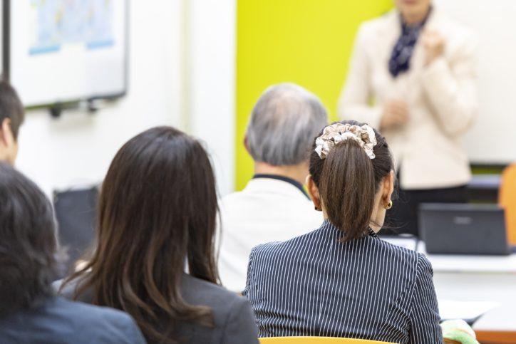 藤沢で若者の自立や就労支援「ユースサポート・ユースワークふじさわ」家族向けセミナー