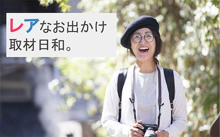 紅葉色めく東海大学キャンパス【平塚市】