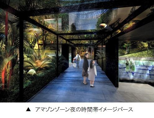 【カワスイへ名称変更!】川崎ルフロンに「mizoo(ミズー) 川崎水族館」2020年夏開業予定