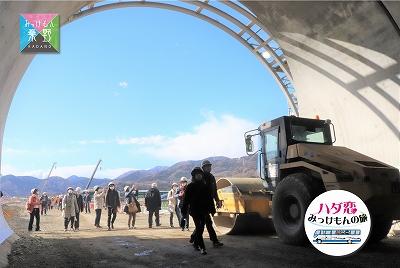 大人気!秦野「新東名高速道路」建設現場見学&いちご狩りツアー 中華バイキングに温泉も