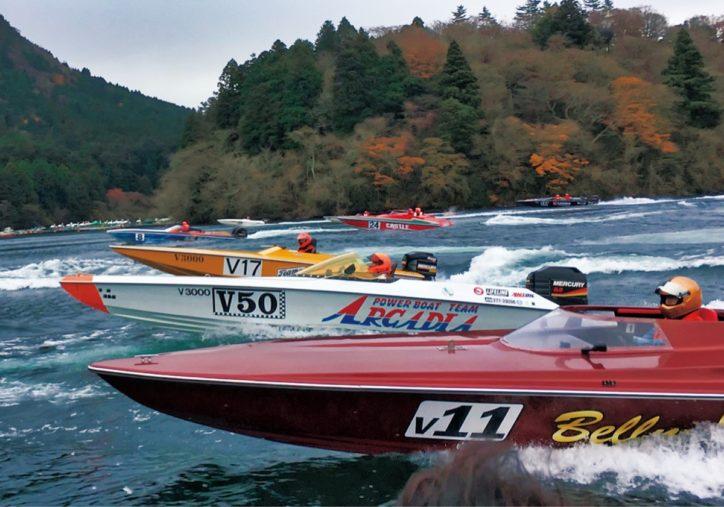 芦ノ湖でボートレース<12月7日・8日観覧無料>