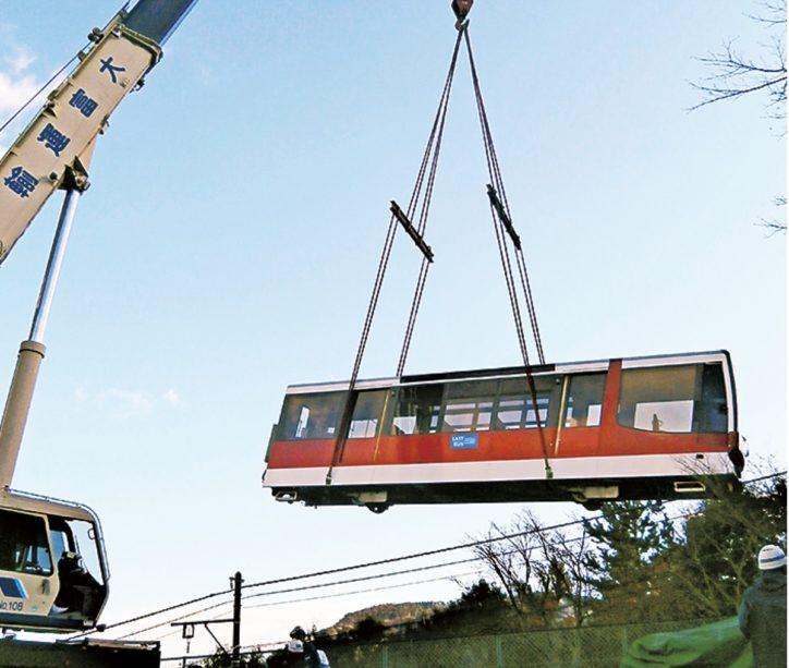 <2019年12月14日>箱根登山ケーブルカー 施設更新のため運転休止