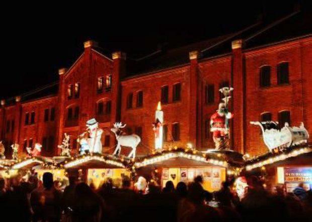 【要事前予約】2020年「クリスマスマーケット in 横浜赤レンガ倉庫」本場ドイツの伝統的なマーケットを再現