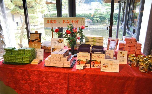 三溪園に新しいお土産誕生!横浜の和を発信するお菓子や野点グッズなど全品紹介レポート