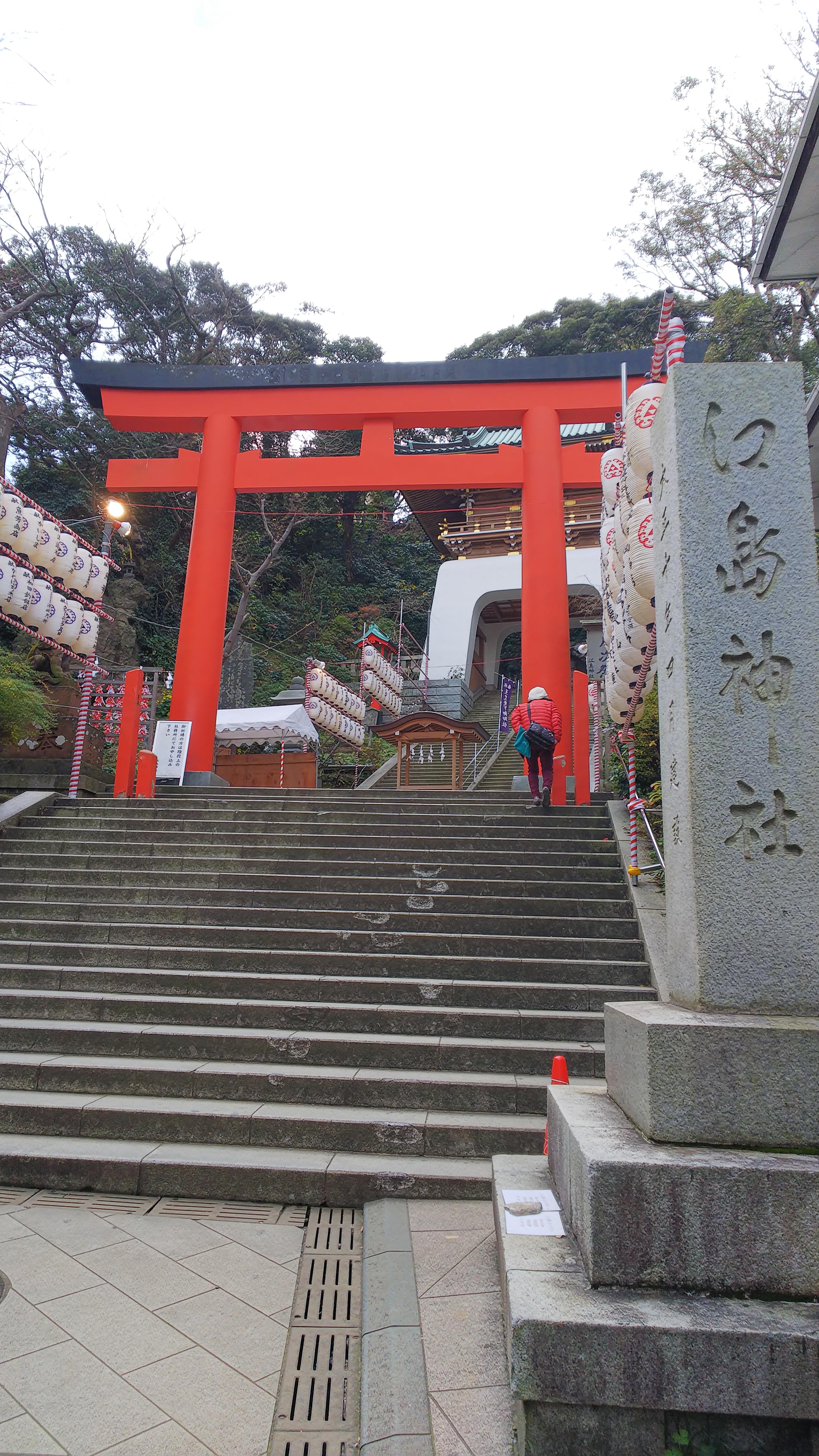 2020 新春藤沢・江の島歴史散歩 「七福神めぐり」をスタンプラリーで!