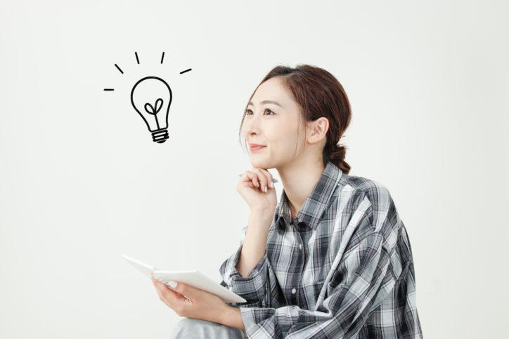 企業と街が良くなるアイデアを出し合おう 藤沢で「フジソン2019」3社と交流
