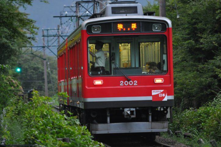 <2020年1月11日>登山鉄道復旧を支援!ふるさと納税を活用【箱根町】