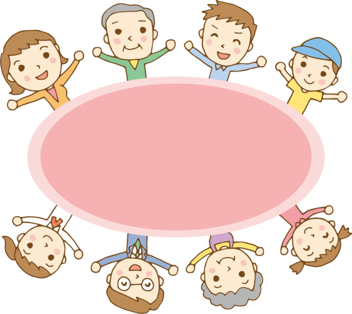2月1日「キッズデー」は子供も大人もみんなで楽しもう@茅ヶ崎市