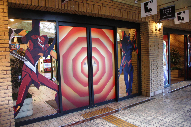 【体験レポート】いよいよ開幕!「エヴァ」と箱根の史上最大規模コラボ<2020年1月10日~6月30日>
