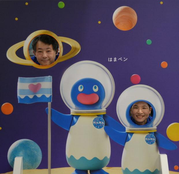 【臨時休館】<取材レポ!>はまぎん こども宇宙科学館・プラネタリウム 春の企画は「ちびまる子ちゃん」