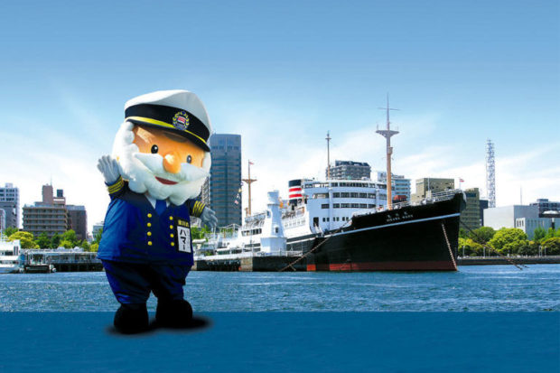 <限定>日本郵船氷川丸でオリジナルメモプレゼント!令和の天皇誕生日2月23日をお祝い
