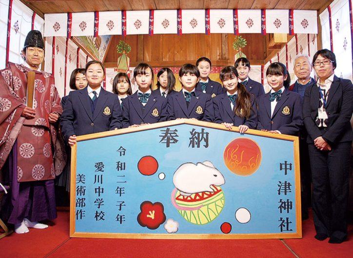 中津神社に「子」大絵馬  愛川中美術部が奉納~五穀豊穣を願って2月11日まで