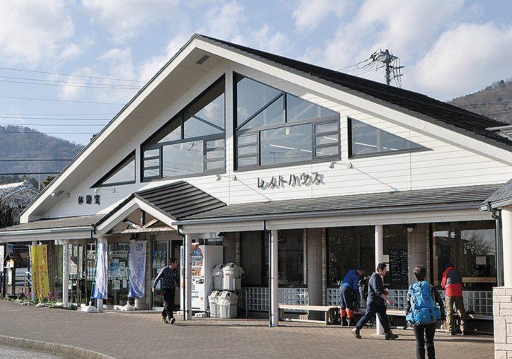 秦野戸川公園「YAMA CAFE 」アウトドアの拠点目指す【2月8日にオープン】