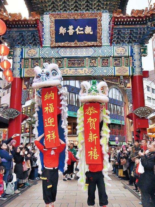 横浜中華街で旧暦正月祝う春節 最終日は「スカイランタン」も