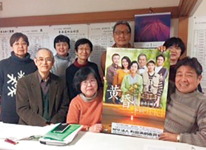 町田市民ホールで上映「黄昏」村井國夫、高橋惠子らが紡ぐひと夏の家族の物語