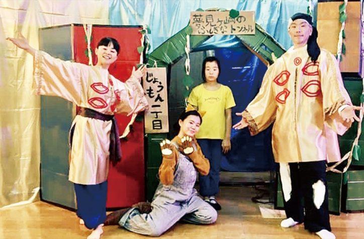 川崎で「夢見ヶ崎の夢見るミニミュージカル」動物公園に住む猫と地域の歴史を学べる物語
