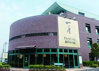 ドリンクバーサービス:Park Café&Dininng  一の屋/はだのにぎわいランチフェスティバル
