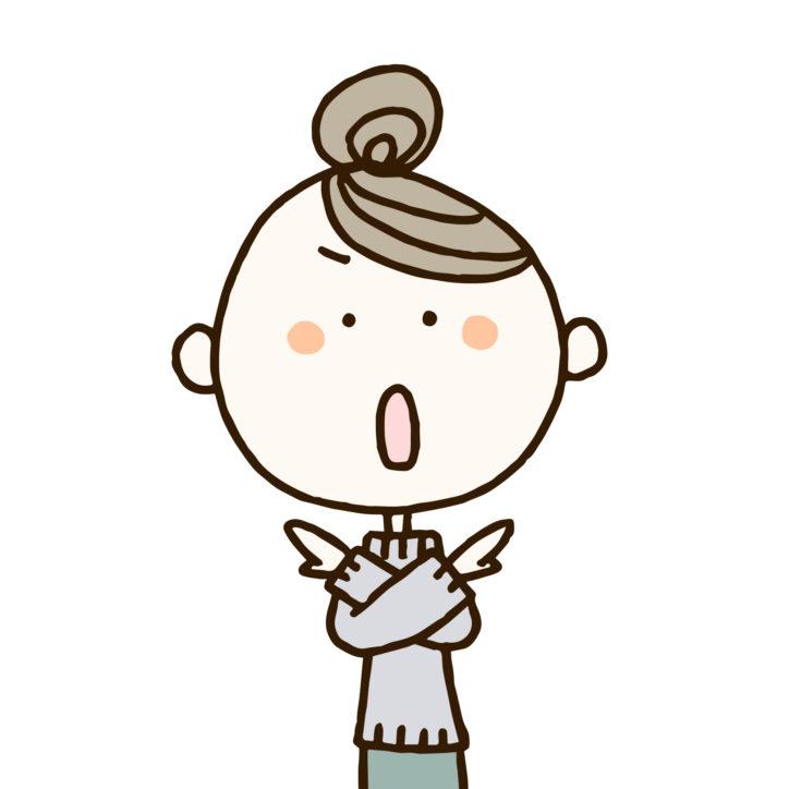 【鎌倉市】コロナで「中止・延期のイベント」まとめ※3月11日時点
