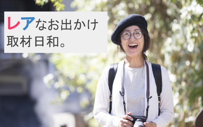 「ぼんぼりまつり」@平塚八幡宮と「参道」の商店街で「ぼんぼり市」「ぼんぼり酒場」も