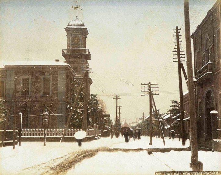 町会所から市役所へ―古地図と古写真に見る横浜の歩み―横浜開港資料館で企画展
