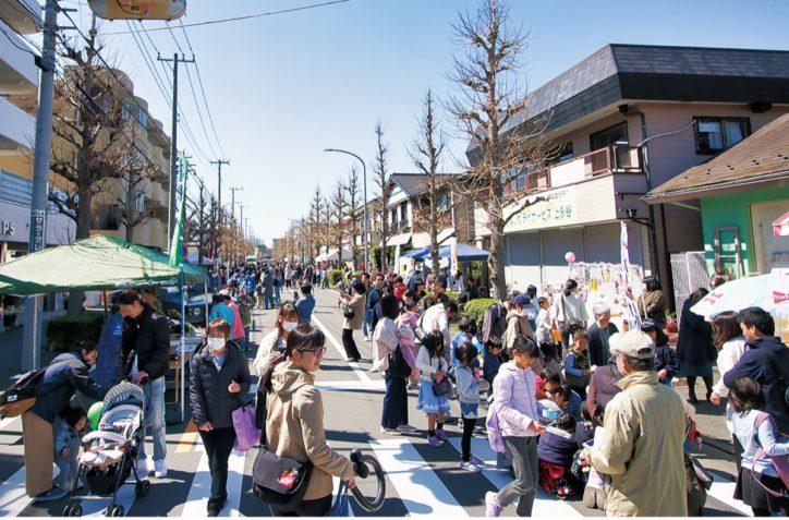 【パフォーマー募集】横浜市港南区の丸山台いちょう坂商店街「丸山大(だーい)ホコテン」