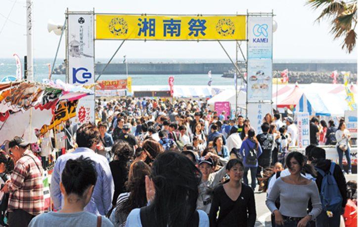 茅ヶ崎市の2020年主要イベントは開催月に変更有り! – 神奈川・東京 ...