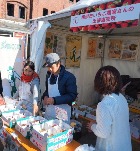 横浜赤レンガ倉庫がいちご尽くしに「ヨコハマ ストロベリー フェスティバル 2020」