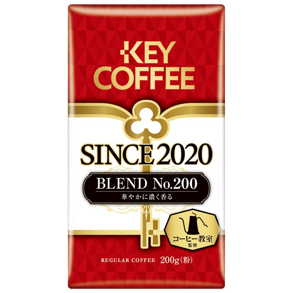 【読者プレゼント】創業100周年のキーコーヒー『SINCE』シリーズをプレゼント<5名様>