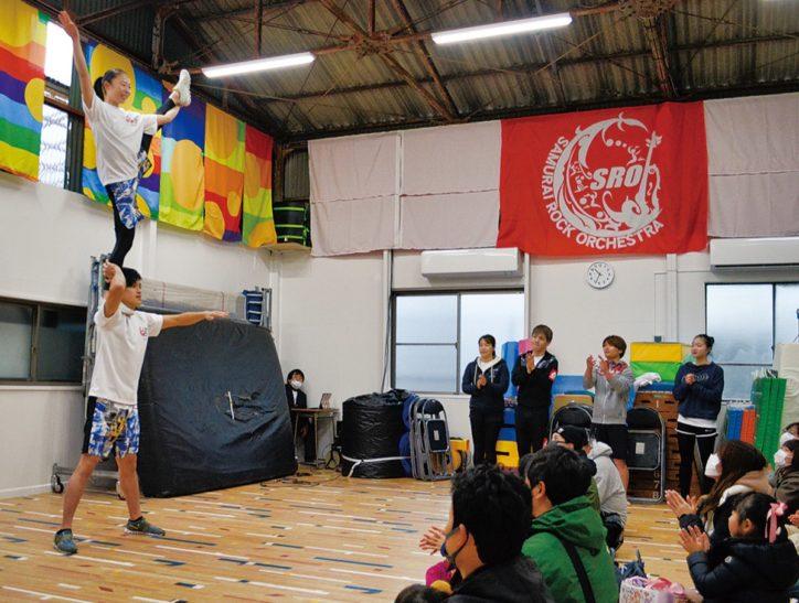 サムライ・ロック・オーケストラ(SRO)パフォーマンスと体験会【横浜市旭区】