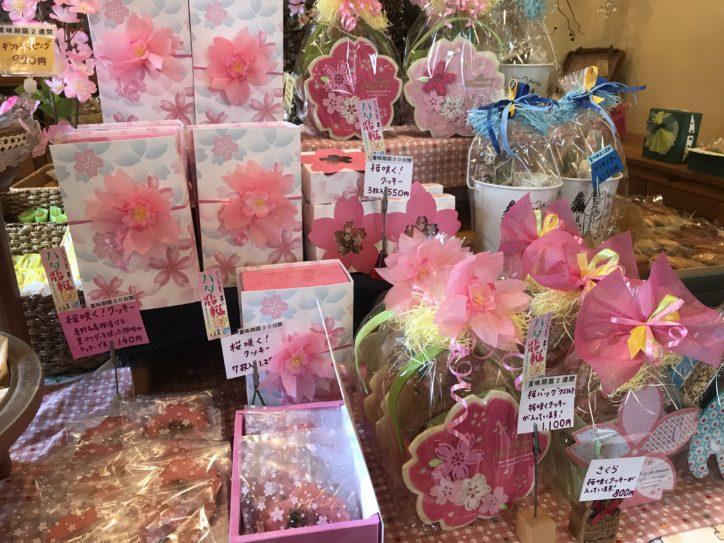桜ロール&桜咲く!クッキー/パティスリーマロン(秦野市)