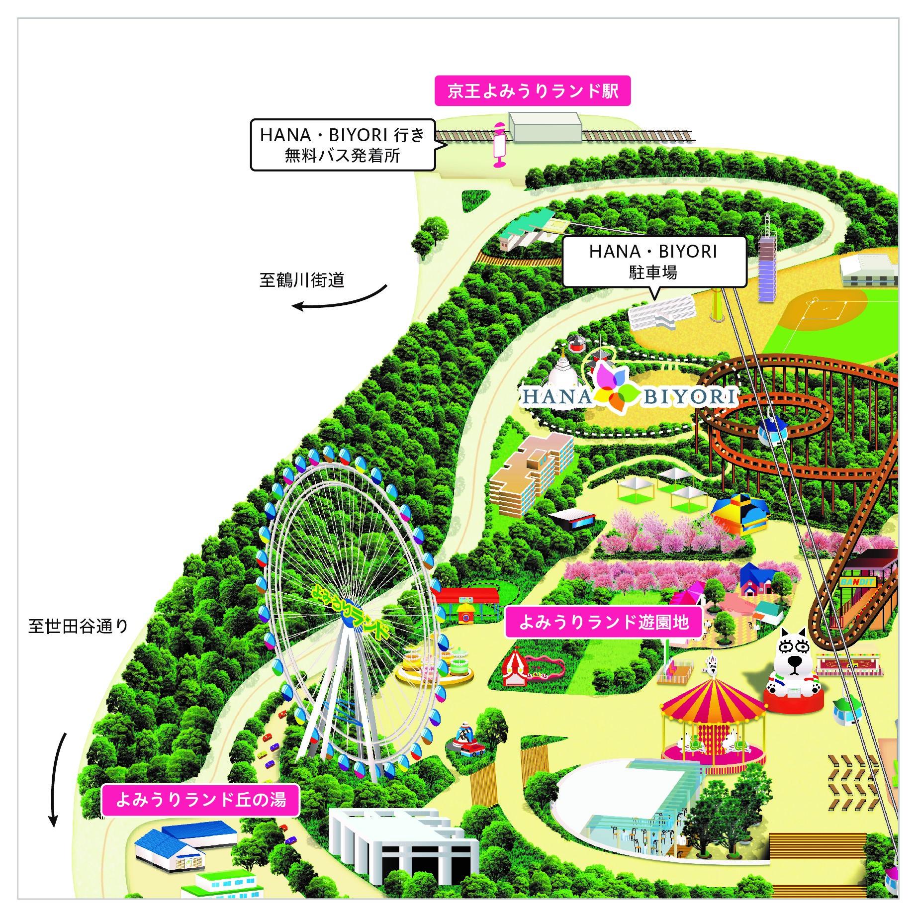 新感覚フラワーパークがよみうりランドに誕生!植物園では日本初出店のスターバックスも