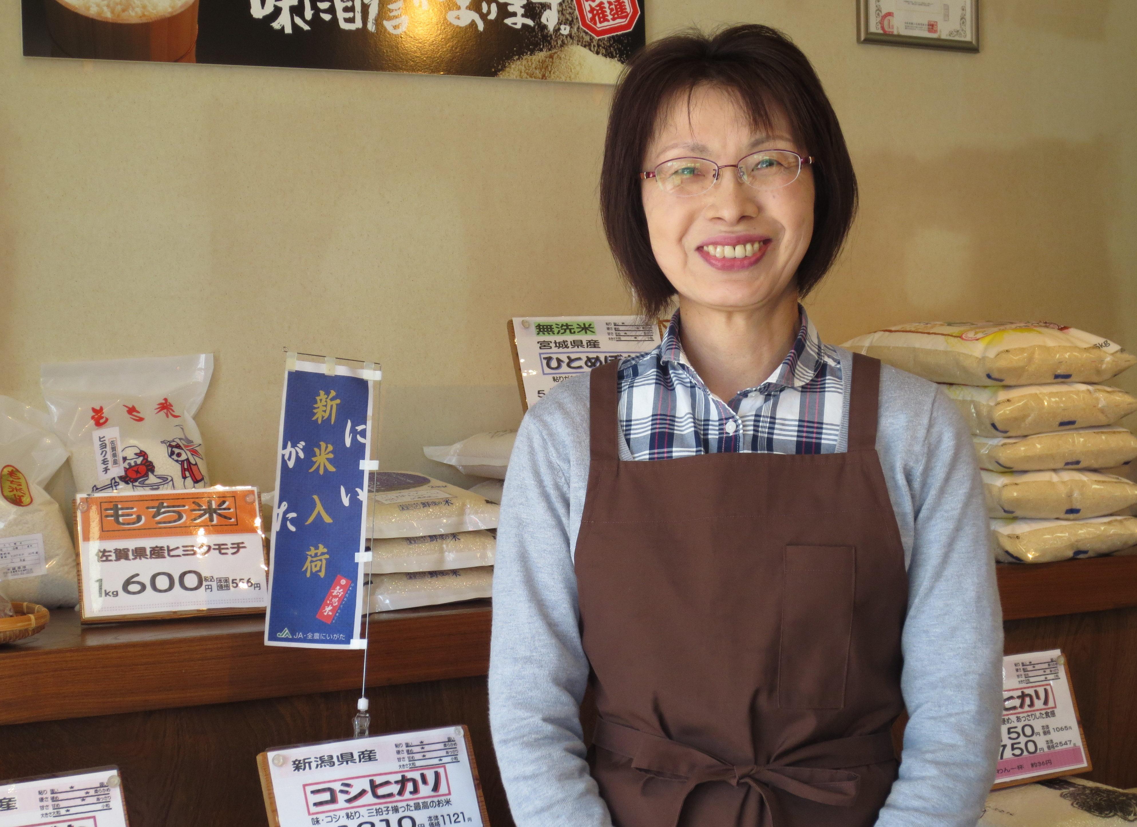 新鮮な米ぬかで、ぬか床作り@米蔵栗原(秦野市)