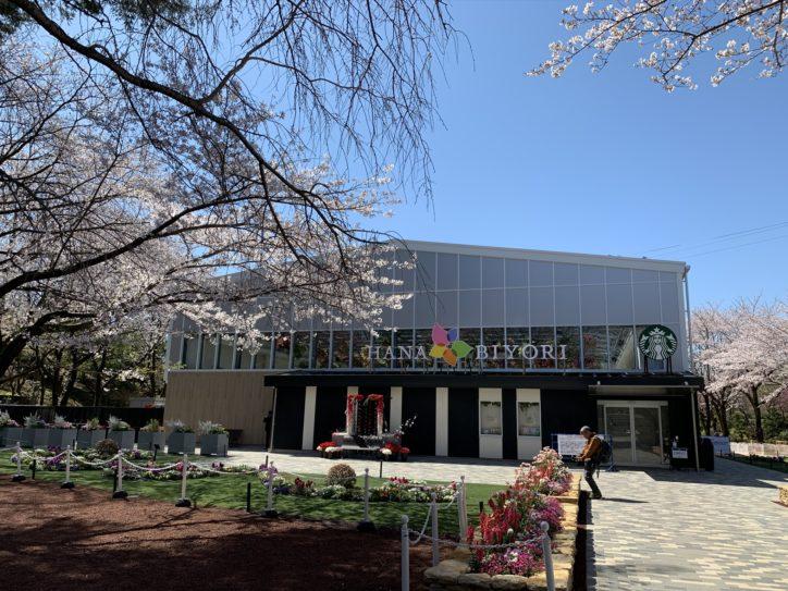 臨時休園中【新スポットレポ】よみうりランドの新感覚フラワーパーク「HANA・BIYORI/はなびより」行ってきました!