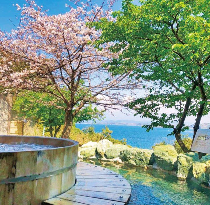 三浦半島最南端、油壷で温泉湧いた!露天風呂で東京湾を一望