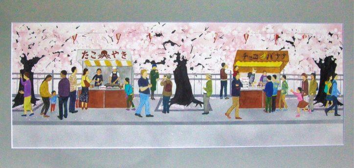 横浜で絵本作家・東郷なりささん『さくらがさくと』展覧会 大岡川沿いの桜並木を展示