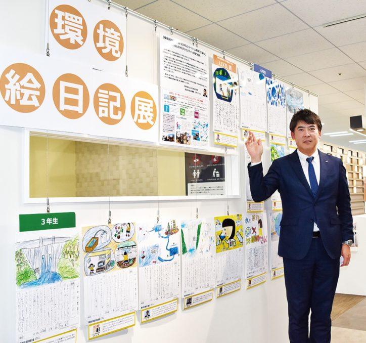 世界の水問題考えるきっかけに!横浜市内小学生の「環境絵日記 」展示【みなとみらい】