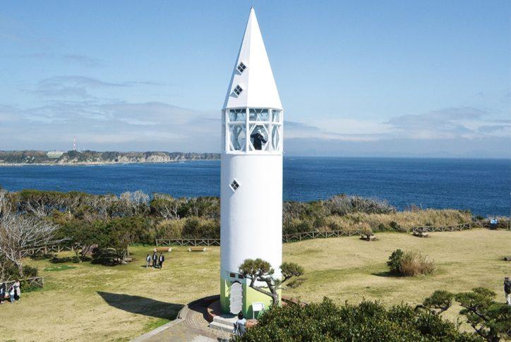 三浦・城ヶ島「とんがり屋根の安房埼灯台」新灯台完成