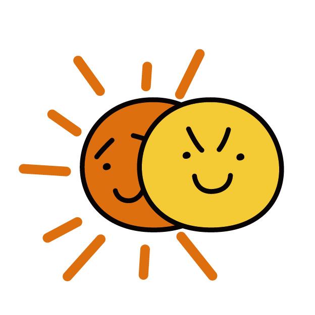 部分日食を学ぼう!厚木市HPで動画公開