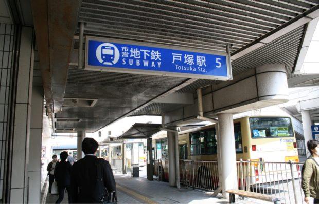 「戸塚区制80周年記念」デザインマンホール を見つけよう!全部で5つ<一カ所行き方付き>