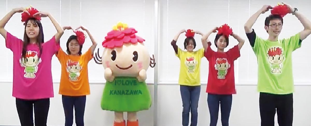 〈動画で体操〉自宅で健康体操!横浜市磯子・金沢区が新型コロナ対策で紹介