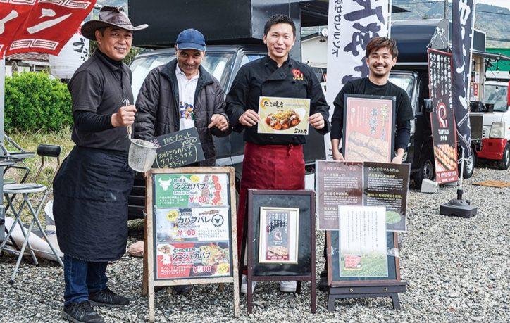 小田原市でキッチンカーから美味提供 「青空テイクアウト広場」出店者は日替わりで